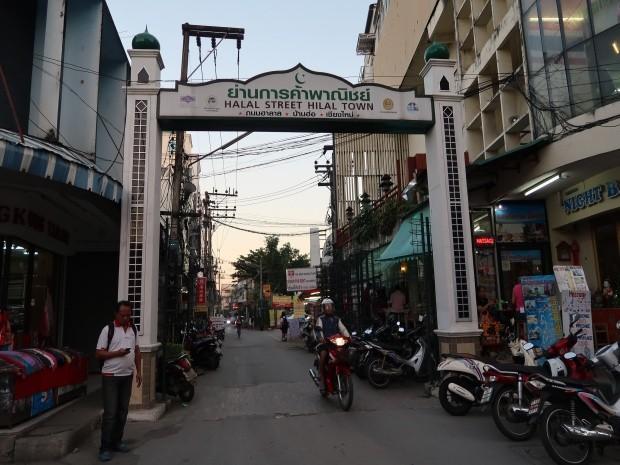 hilal street