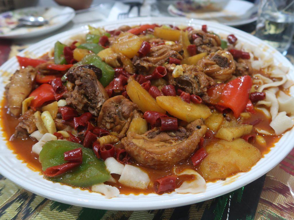 Etles Uyghur Zhong pan Ji