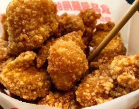 Popcorn Chicken + Sweet Potato Fries £6 Good Friend Chicken