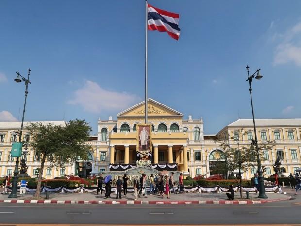 Military Defence Building bangkok